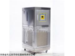 高低温循环装置GDSZ-5035型配套使用方法