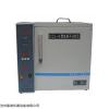 南京CCL-5型氯离子分析仪厂家