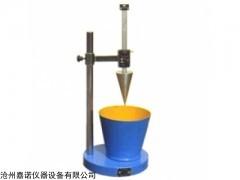 上海SC-145型数显砂浆稠度仪价格