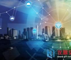 到2020年全球物联网支出将高达1.3万亿美元