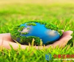 环保部发布四项行业污染物排放标准征求稿
