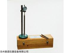 苏州BC156-300数显型水泥比长仪供应商