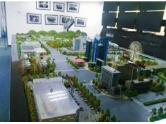 远东公司智慧城市模型