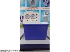予华仪器循环水多用真空泵