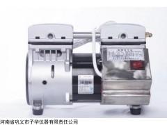 予华仪器YH型隔膜真空泵强劲泵力