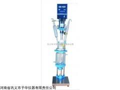 双层玻璃反应器YSF-1L蛇胆冷凝管结构紧凑合理予华仪器