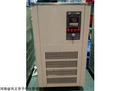 予华仪器低温恒温反应浴具有恒温加热功能