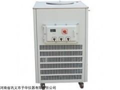 予华仪器低温冷却液循环泵大品牌 欢迎选购