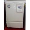 予华仪器低温快速冷却循环泵全封闭环保压缩机制冷