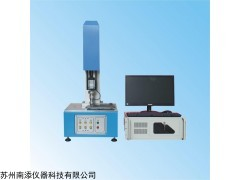 SA5000BN手机镜头扭力试验机 手机摄像头扭力试验机