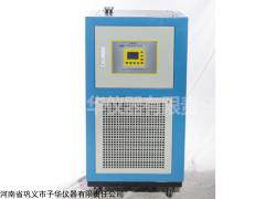 高低温循环装置GDSZ整个系统的液体循环是密闭的 予华有售