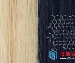 美科研人员用石墨烯制作无毒染发剂