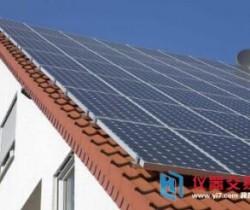 印度将开发总容量为340兆瓦太阳能项目