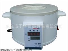 智能恒温电热套ZNHW升温速度快 精度更加准确