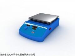 磁力加热板ZNCL低速平稳高速强劲 予华