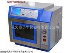 微波化學反應器MCR-3適用于常壓合成和萃取反應