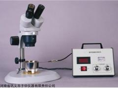 显微熔点测定仪X-4X-5工作距离大 立体感强