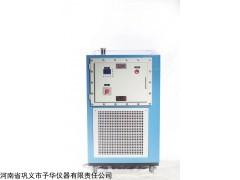 GDSZ高低溫循環裝置質量有保障可定做防爆型