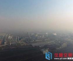 四项行业污染物排放标准意见稿发布