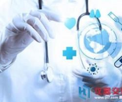 中国医学科学院阜外医院采购二批实验室设备