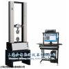 重庆金属材料电子万能试验机qx-w400优质供应商