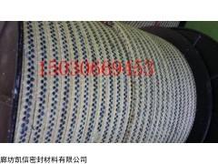 16*16mm四角芳纶混编碳纤维盘根