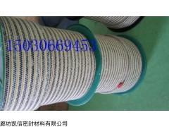 18*18mm芳纶包角碳纤维盘根大量现货