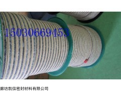 20*20mm四角芳纶碳纤维盘根多少钱一米?