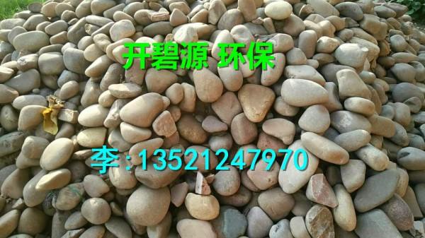 欢迎光临湘潭聚合氯化铝pac、——实业有限公司欢迎您!