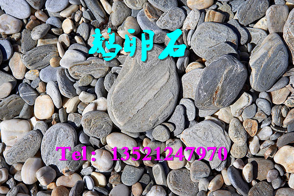 欢迎光临杭州海砂滤料—实业有限公司√欢迎您