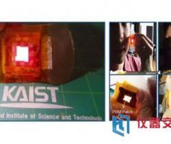 韩研究员发明用发光二极管源来治疗伤口