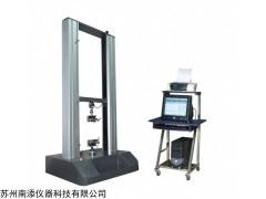 压力位移试验机,材料试验机,材料试验机