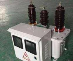 中国电科院配电网一体化高压电能计量装置通过鉴定