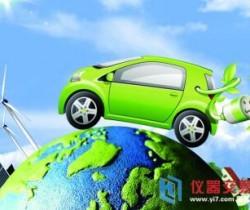 新能源车推广迈入新阶段 上海位列第一