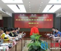 南京农大与双利合谱共建高光谱技术创新实验室