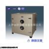 101A系列数显鼓风干燥箱厂家直销,数显鼓风干燥箱型号