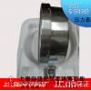 Y-100BFZ不锈钢耐震压力表价格,不锈钢耐震压力表型号