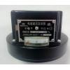 YSG-3电感式压力表变送器多少钱,电感式压力表变送器价格
