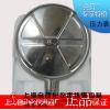 苏州Y-60BFZ不锈钢耐震压力表优质供应商