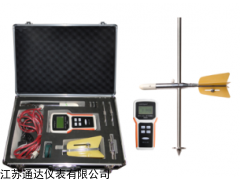 抗干扰便携式电磁流速/流量仪
