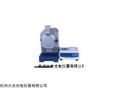 JYDX100x40小麦硬度指数测定仪多少钱台