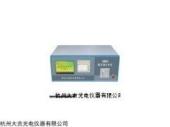 WGJ-III微量铀分析仪厂直销,微量铀分析仪选购技巧