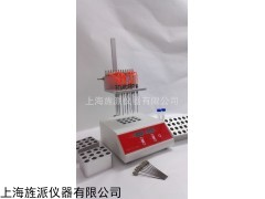 UGC-12T可调氮吹仪每路独立控制