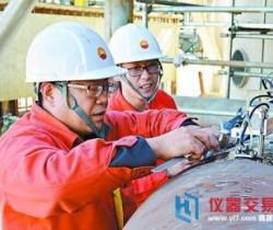 中科创新与上海材料研究所联合发展无损检测