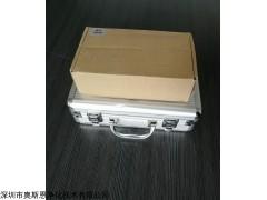 手持式pm2.5、pm10检测仪扬尘噪音监测器
