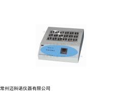 DTD-25智能温控恒温消解仪价格是多少