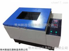 LSHZ-300冷凍水浴振蕩器價格