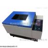 LSHZ-300冷冻水浴振荡器价格