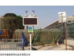 深圳罗湖区建筑工地扬尘噪音在线检测检查系统扬尘噪音检测设备