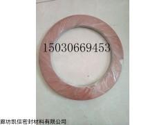 XB450石棉橡胶垫片规格齐全